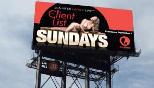 gardiner billboard