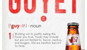 Guyet Definition