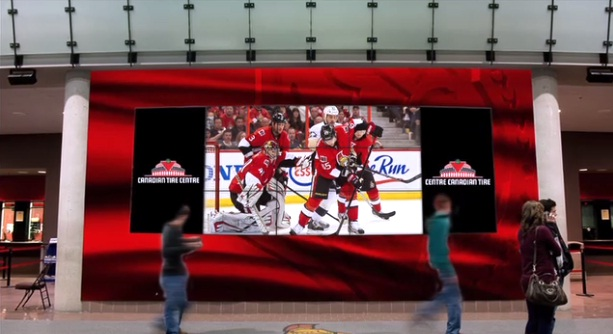 canadian tire centre vision
