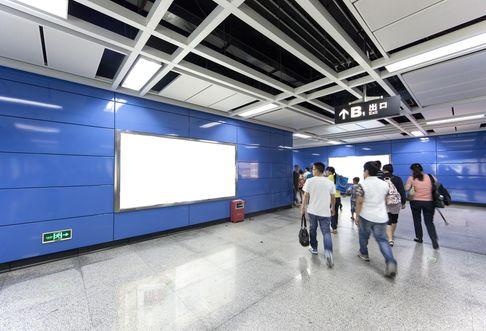 AirportbillboardShutterstock