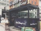 Installation Disney P&R