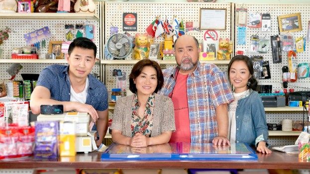 Copied from Playback - Kim's Convenience