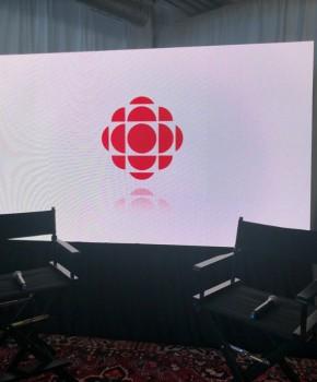 CBC-upfront-290x350