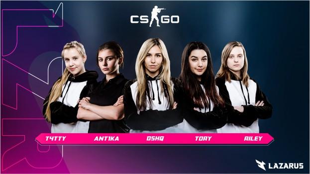 CSGO-Announcement
