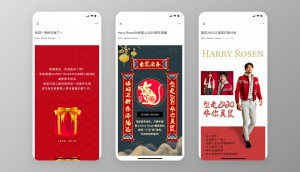 harryrosen-wechat-advertorials-thumb