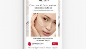Shiseido Image 2